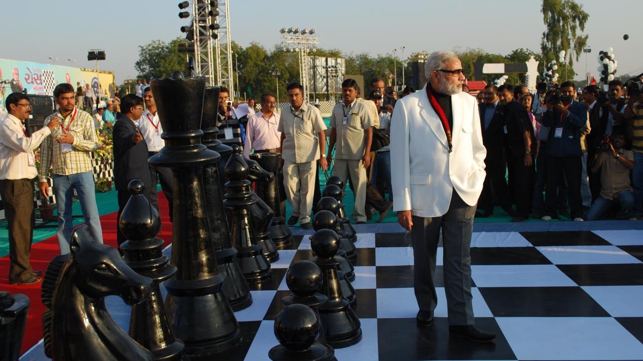 Swarnim Chess Mahotsav